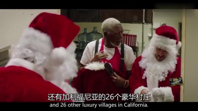 鸟叔看独自的搭档和圣诞老人打架
