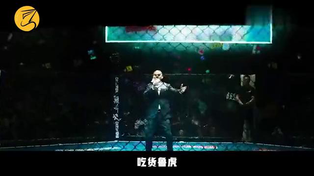纸飞机观影团《我的拳王男友》首映场