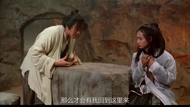 至尊宝告知紫霞月光宝盒是五百年后的她给他的