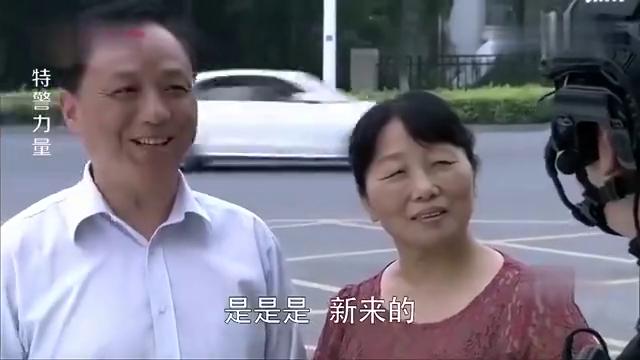 特警:农村父母逼迫儿子相亲,到特警队找儿子,不料二舅看上警花