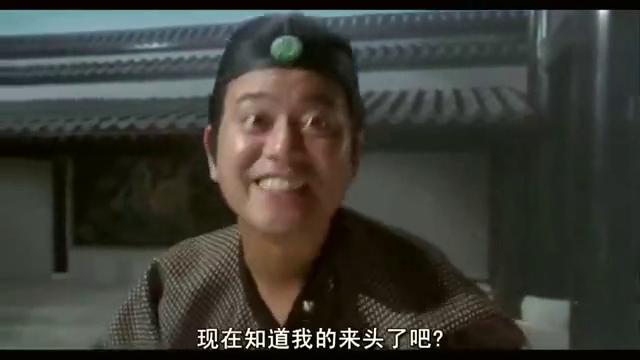 鹿鼎记陈百祥被周星驰坑的最惨的一次,可以说是怀疑人生了!