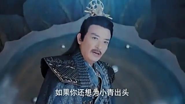 龙王无情无义,白素贞为救张玉堂,无奈破坏小青与张玉堂姻缘!