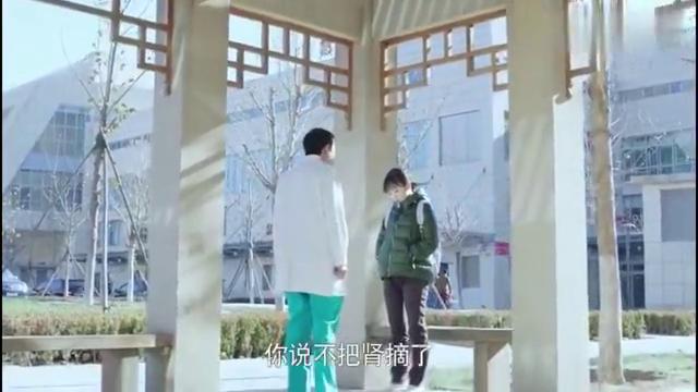 急诊科医生:妹妹盲目捐肾气疯刘凯,用报警相逼能管用吗?