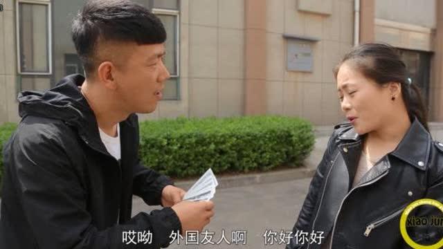 骗子假装外国人问你兑换人民币,路过的美女瞬间被骗了500元