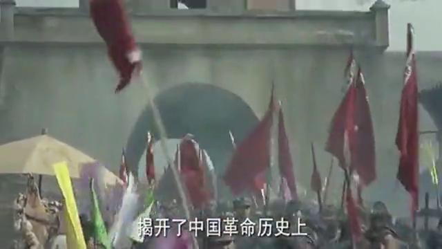 毛泽东:委座!李宗仁白崇禧来电!他们说您出尔反尔!