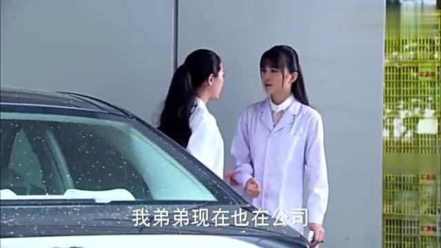 因为爱情有奇迹:助理强塞钱给媛媛求帮忙,不巧被人事部经理看见