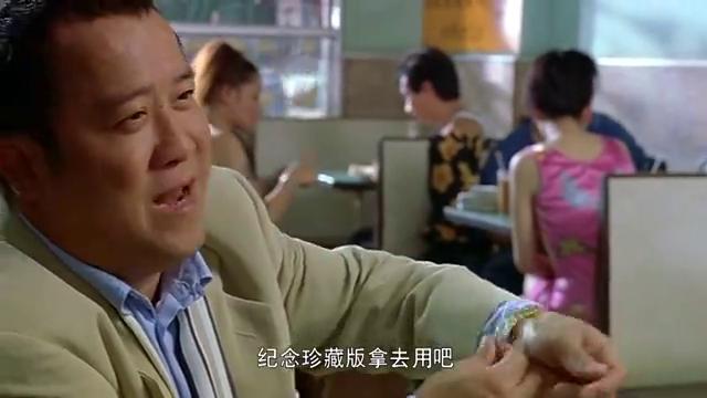 老板送了李连杰一块劳力士,没想到是假货,李连杰高兴坏了