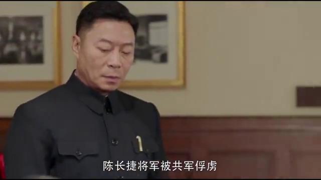 换了人间:老蒋质问下属,下属派杀手去了北平,杀手还大有来头