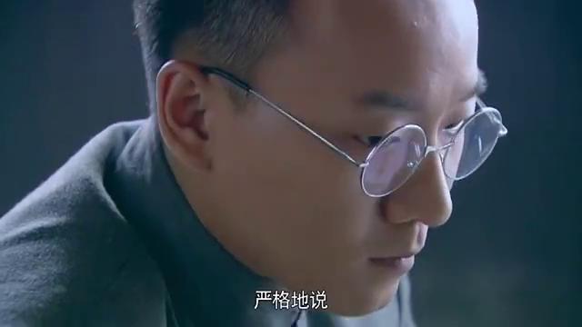 狐影第十六集:许国璋单独见朱莉娜,认为是她杀死了两名守卫