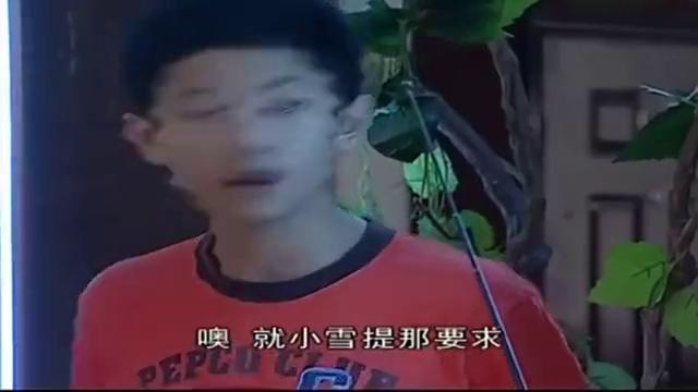 家有儿女:刘星为了逼胡一统捐骨髓,以自己被学校开除为要挟