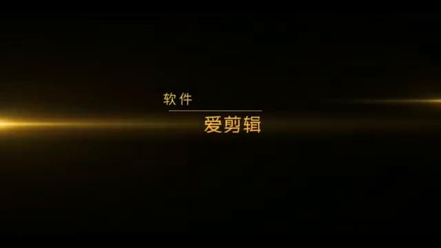 小丁猫岳绮罗:用第八号当铺的背景音乐打开无心法师