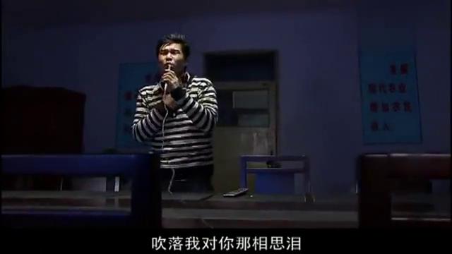 王天半夜不睡觉在村委会唱歌,刘大脑袋太会利用资源了真厉害