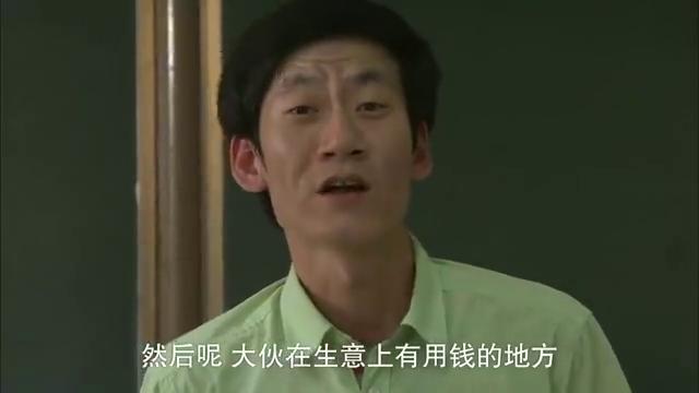 电视剧:总裁班开课,总裁们自报家门,杨光的反应逗了