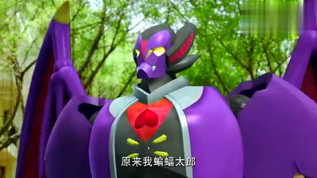 国产铁甲小宝:熊猫酷宝对上蝙蝠太郎,直接启动超级变幻形态