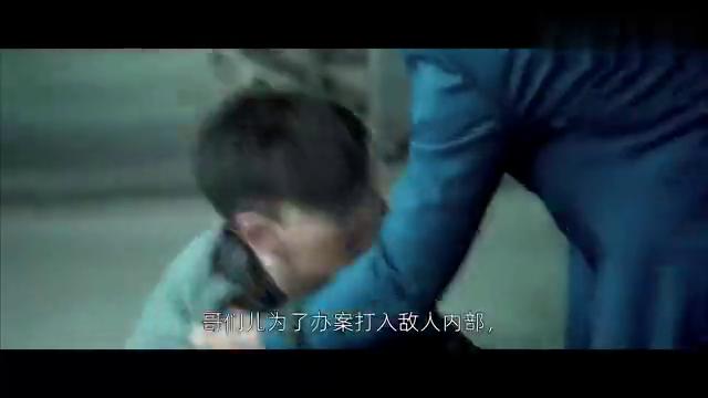 天津话《机动部队》高家声、曹元元,正邪林峯的巅峰对决