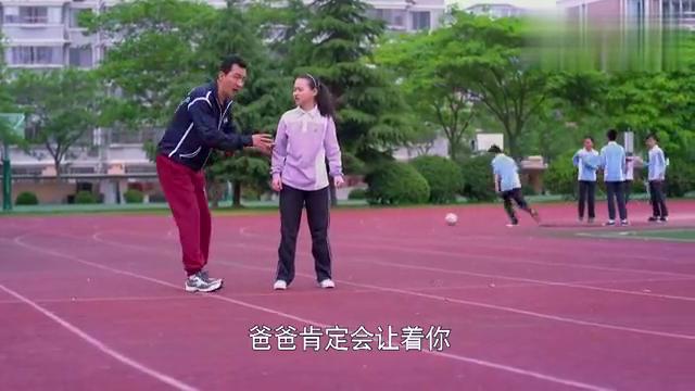 女儿长跑考试常常不合格,不料父亲在她身后放只狗,成绩突飞猛进