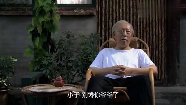 正阳门下:韩春明想让小懒猫来茶罢楼,关老爷子同意,就这么办