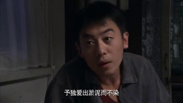 正阳门下:韩春明又发现一宝贝,前来讨教关老爷子,这把他美的