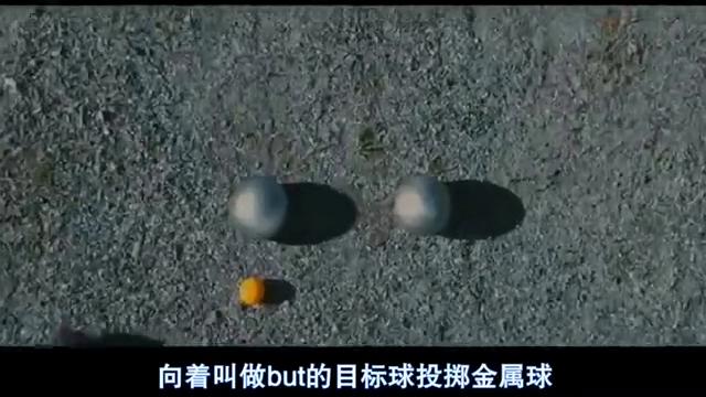 约同事玩球,木村拓哉不行,北川景子出马搞定,还是美人计好用