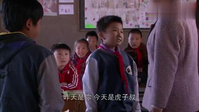 樱桃红:荷花来学校找燕子,同学说荷花:你找燕子指定没好事儿