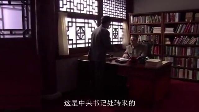 朱老总给小平打电话,建议刘少奇作国家主席候选人!这下好看了