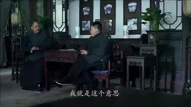 大河儿女:有叶叔这个军师在,老古董贺叔还是听不进去吗
