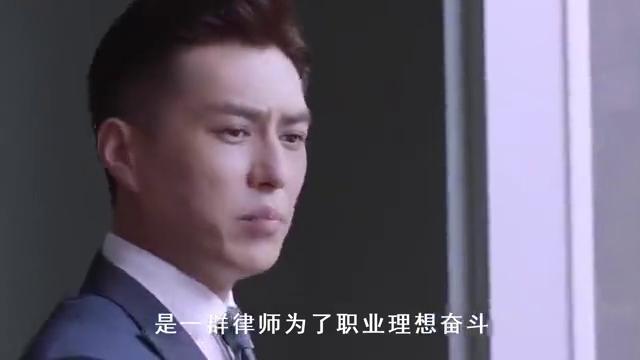 精英律师:靳东打输官司,街边被人砸烂菜叶,戴曦霸气护夫