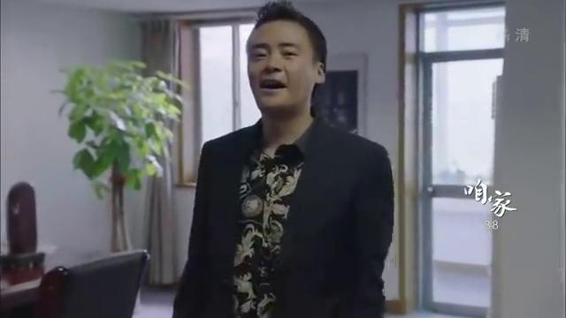 艾红听说吴越回来了,找于晓光父母闹,父亲提醒儿子离婚
