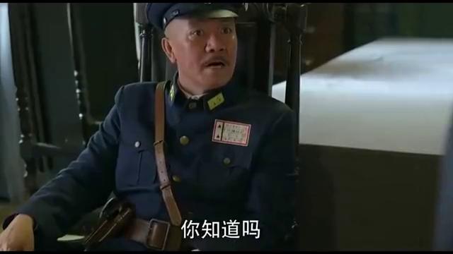 汉奸处长作死顶撞国军将军,将军上去就一耳光,汉奸帽子都被打飞