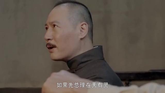 邓演达激情演说一场,却被蒋介石说成迂腐