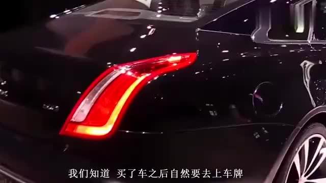 只因车牌号太惹眼,比亚迪S6经常被查,车主无奈只好留一行字!