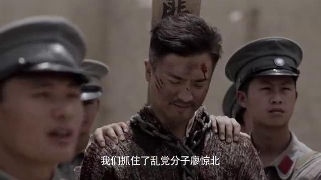 千里雷声万里闪:重兵围剿下,暴动失败,陕西笼罩在白色恐怖之中