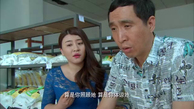 幸福满院:艳红怂恿健华,把吴家的的钱和权,夺到自己手上