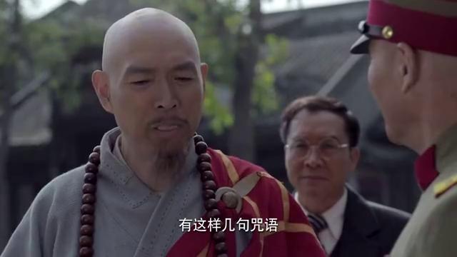 寒山令:松井丝毫没有怀疑诗碑真假,静远法师有模有样!