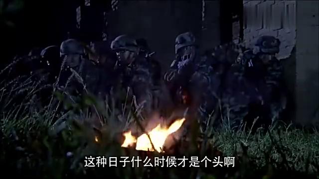 利刃出鞘:训练都真刀真枪!不愧是特种部队!男兵被打的心态崩了