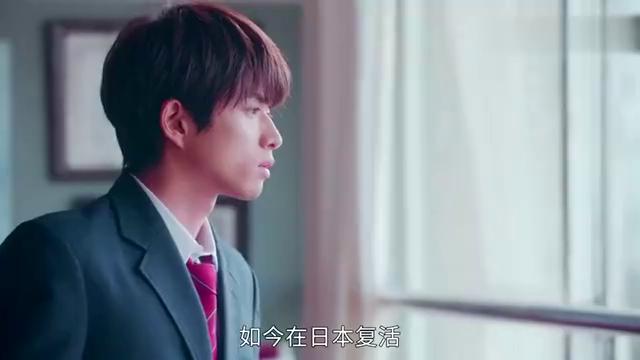 日版《我可能不会爱你》定档,是你心目中的李大仁程又青吗?