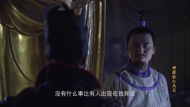 李元芳用幽兰剑大战闪灵,最终用刀制服