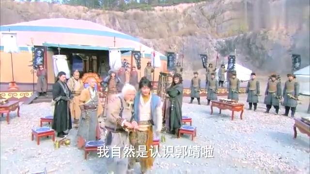 周伯通偶遇杨过,两人聊天反被金轮法王偷听到