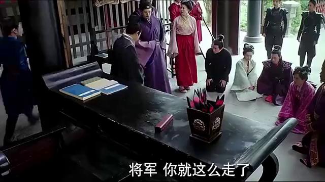 叶昭杀贪官泄愤,章大人父子惨遭丧命