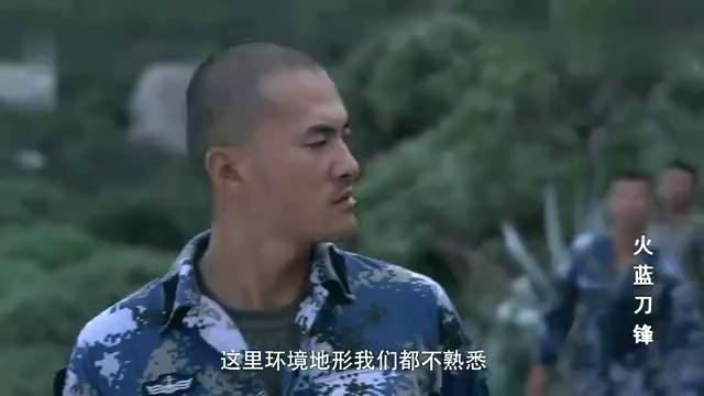 火蓝刀锋-侦察队新兵流落荒岛,张冲鲁炎发生意见分歧