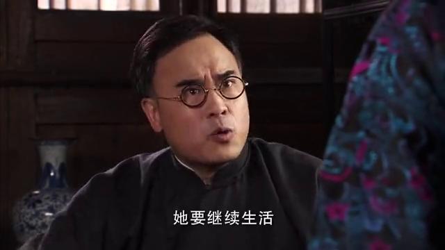 段文斌听闻崔家债务到期,准备崔家见紫苏,被哥哥拦下!