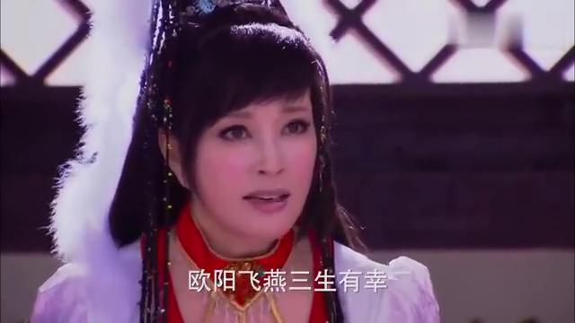 欧阳飞燕想让李世民成全她和铁利,怎料李世民没有拒绝也没有同意