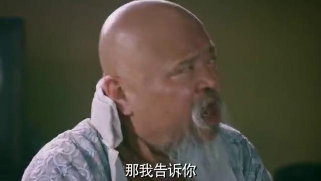 老顽童告诉甄珠,这味药材可以救朱一书命,甄珠听后懵了