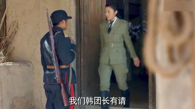 左手劈刀:韩团长表白马瑛嫀,遭其拒绝,不料这些都被他听到!