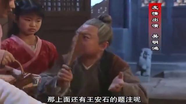 武林外传:莫小贝老师开始吐槽,秀才坐在对面一脸尴尬,太逗了
