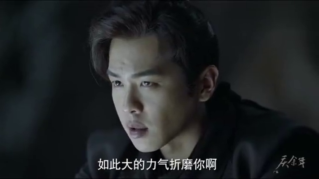 肖恩满怀希望认孙子,却不知这一切都是陈萍萍的阴谋诡计