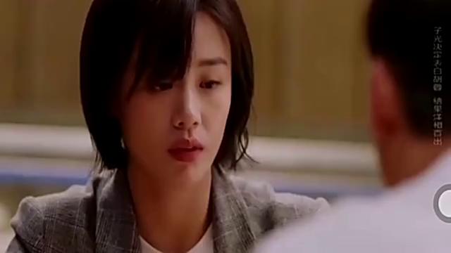 橙红年代:直男刘子光的告白胡蓉,不料中间出状况,太可爱啦