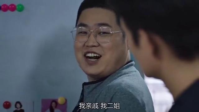 猎狐:王凯x王鸥,张小雷捅破两人窗户纸,太逗了