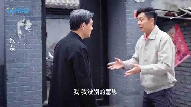 猴票:周三寿再次拜访集邮界泰斗,海爷却说自己金盆洗手了