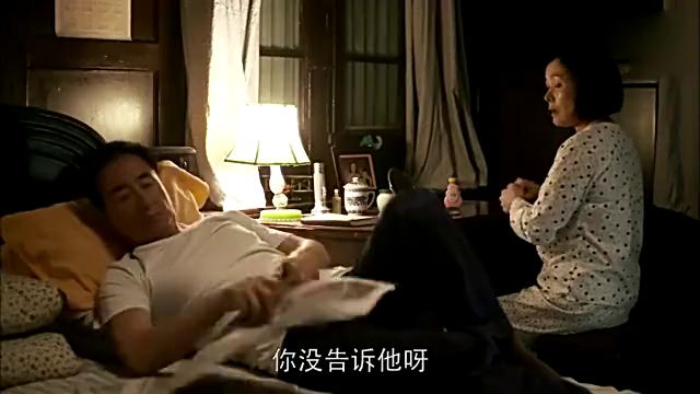 父母爱情:梅婷被逼着跟大老粗相亲,气的翻白眼气呼呼去找领导!